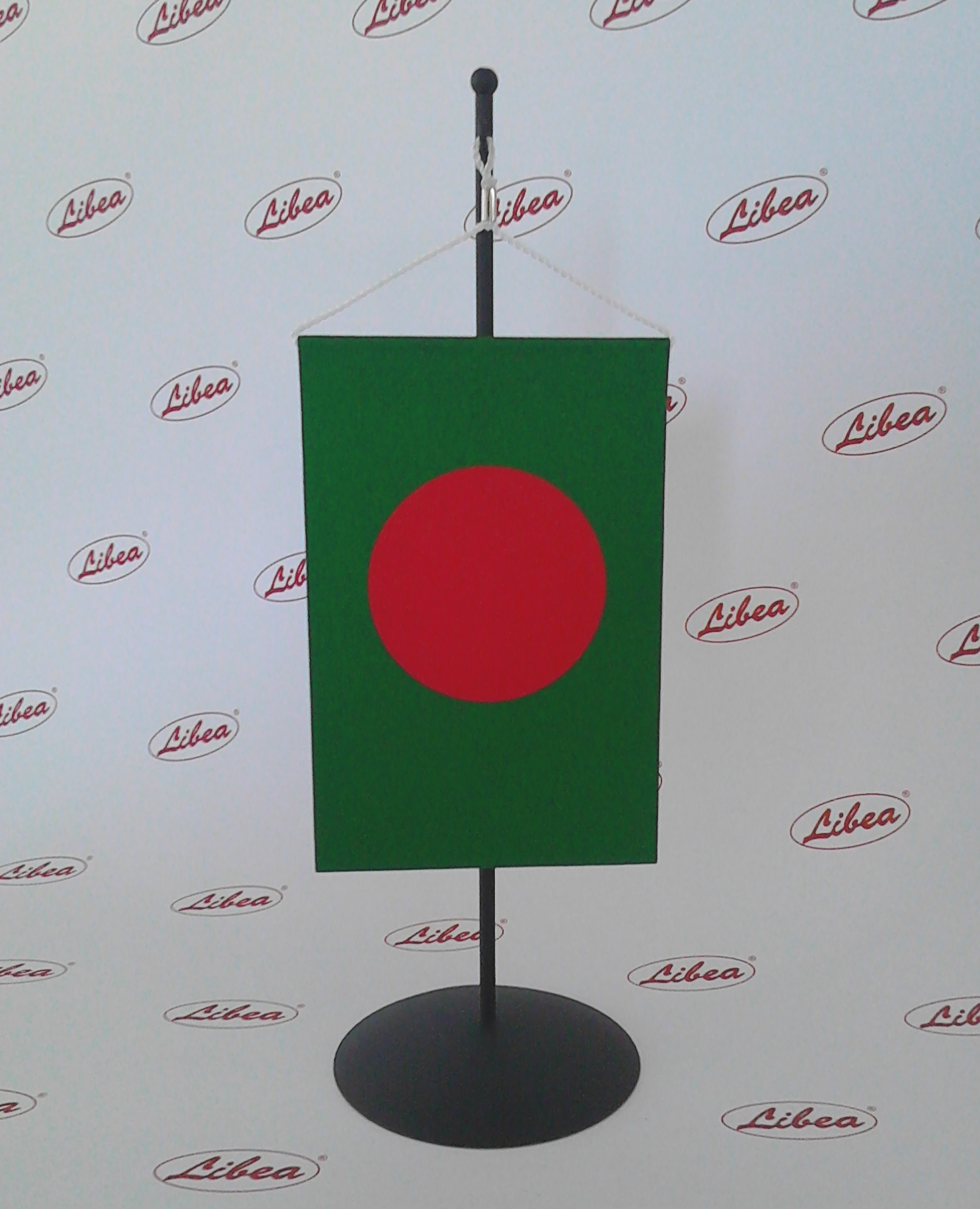 Islámská obchodní společnost bangladéš