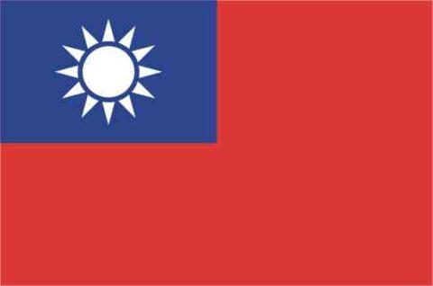 Tištěná vlajka Taiwan